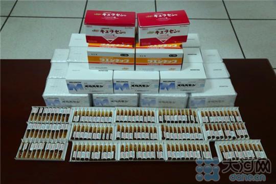 河南截获1900支人体胎盘提取液 全部来自日本