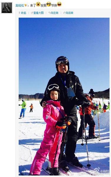 高晓松晒与女儿滑雪照网友:女儿拉高画面颜值