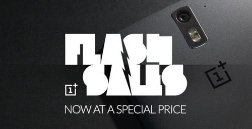 一加手机本周降价50美元 采用限量销售
