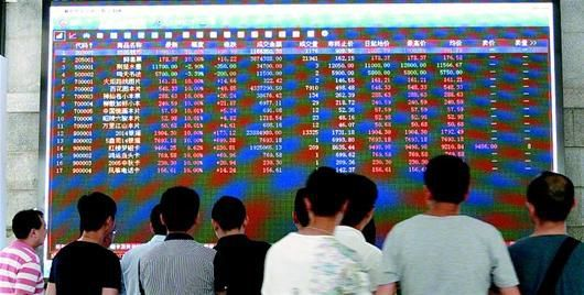 图为:邮币卡电子盘火爆行情吸引众多投资者。记者 吴文娟 视界网吕露 摄