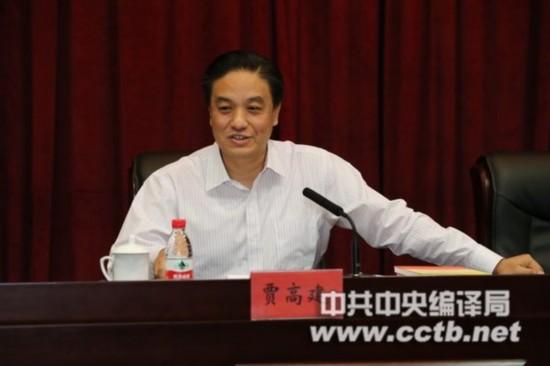 """贾高建局长为处级以上干部讲""""三严三实""""专题教育党课"""