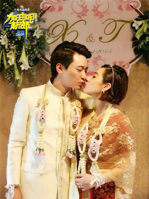 《加油吧新郎》婚礼电视首秀 剖析爱情真谛