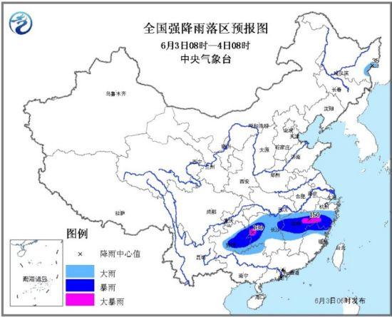气象台继续发布暴雨蓝色预警长江以南有大暴雨