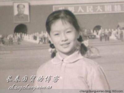 央视主持人鞠萍少女时代青涩照 - 长春国贸 - 长春国贸的博客