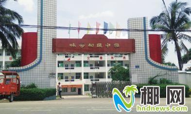 """网曝陵水一校长带""""黑社会分子""""进校园打教师"""