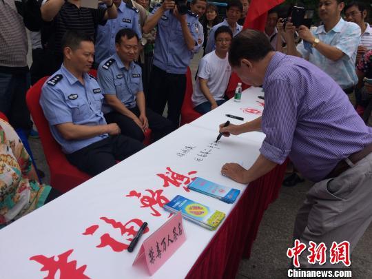 《南京条约》缔结地展开禁毒宣传林则徐后人成禁毒卫士