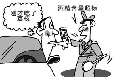 """吃颗荔枝开车瞬间变""""酒驾""""?海口交警回应"""