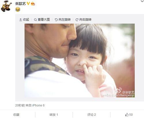 张歆艺晒男友袁弘抱小女孩照片小孩抠鼻子(图)