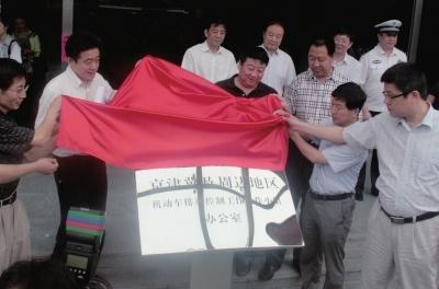京津冀联控机动车污染 排放超标可跨区域处罚
