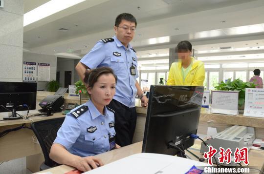"""女孩高考前弄丢身份证内蒙古临河警方""""补""""证送上门"""