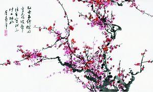 董寿平 《红梅图》