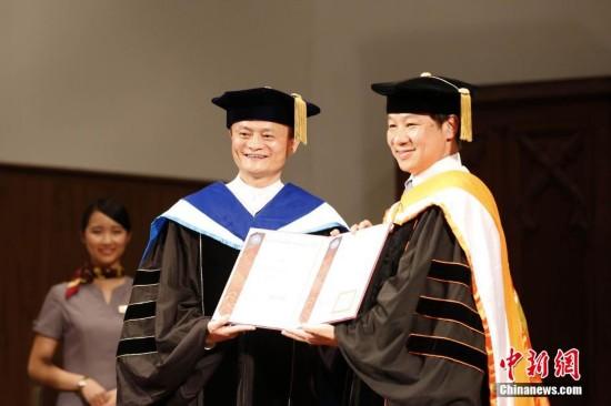 马云在台北获颁台湾师大名誉教育学博士学位