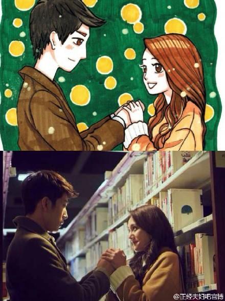 花儿与少年第二季郑爽井柏然甜蜜瞬间 宁静镜头为何遭删?