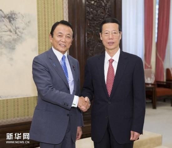 (时政)张高丽会见日本副首相兼财务大臣麻生太郎