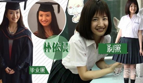 """郑爽郭采洁倪妮 女星""""真假毕业照""""颜值对比"""