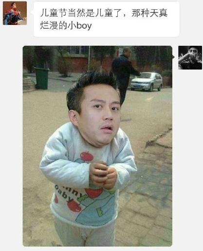 邓超被整毫无人形李晨点赞 范冰冰陈赫明星合成笑疯人