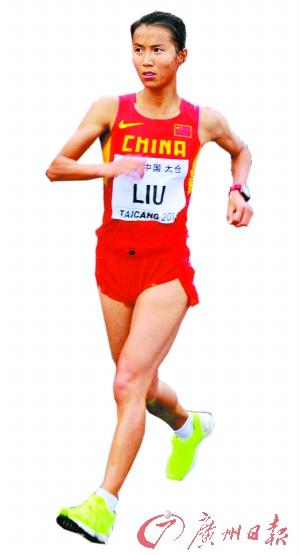 刘虹刷新女子竞走世界纪录田径赛场又现中国彩虹