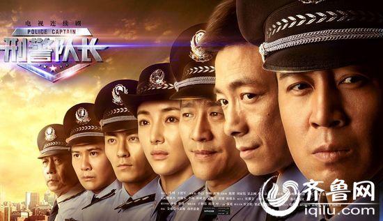 刑警队长陈忠平于和伟电视剧全集剧情介绍1-30大结局