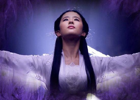 ...小龙女、王语嫣般的气质难怪张纪中会选择刘亦菲来出演、...