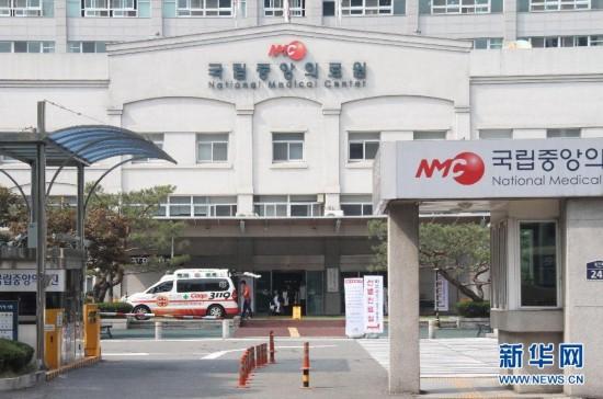 (国际)(1)韩国中东呼吸综合征新增患者均在医院感染