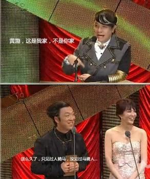 李易峰表白接机高晓松遭拒:要矮大紧 这些明星情商高