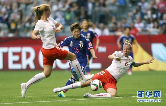 (女足世界杯)(9)足球――C组:日本胜瑞士