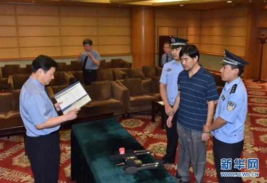 (法制)(3)红色通缉令上网人员原北京市新闻出版局出纳孙新被押解回国