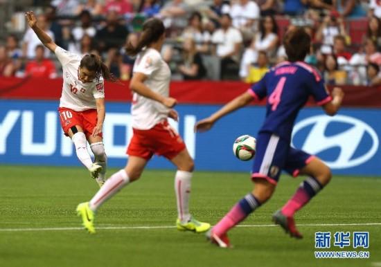(女足世界杯)(6)足球――C组:日本胜瑞士