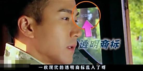 抓住彩虹的男人 电视剧穿帮镜头大集合 高清图片