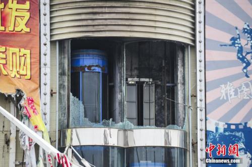 广东惠东商品城致17死火灾事故调查18人被追责