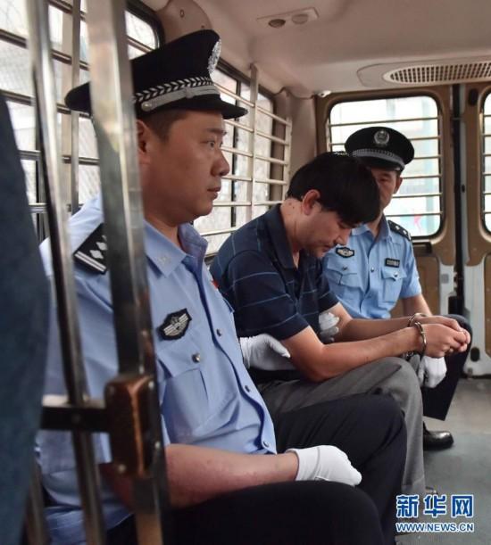 (法制)(5)红色通缉令上网人员原北京市新闻出版局出纳孙新被押解回国