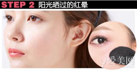 拒绝一线黑 夏色换上治愈系棕眼妆