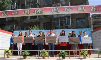 西宁城中区 学校少年宫 正式授牌成立图片
