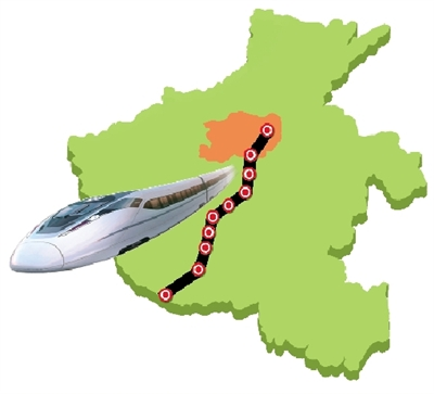 郑万高铁河南段设10个站 未来郑州到重庆4个小时