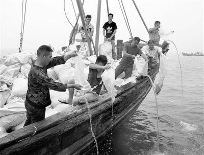 [经济日报]全国海洋宣传日 主场活动在三亚举行