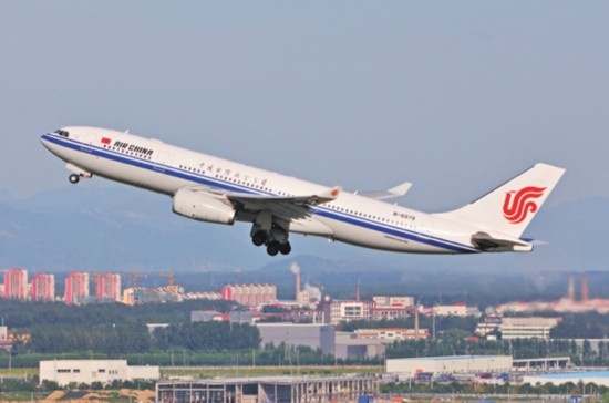 Air China staff suspected of smoking in cockpit on airborne flight