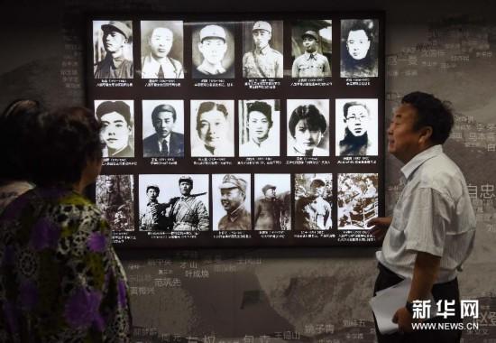 (铭记历史・档案在述说)(1)38组抗战档案首次解密亮相北京市档案馆