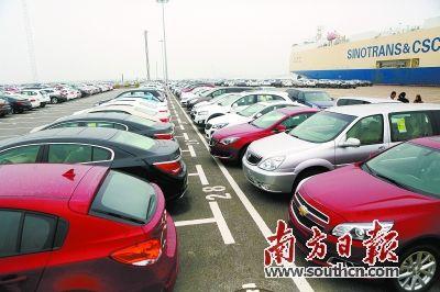 广州南沙自贸区启动汽车平行进口试点