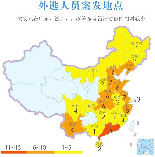 图为中央纪委监察部网站制作的红色通缉令上100名外逃人员案发地点分布图。