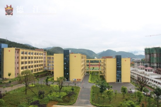 贵州工程职业学院获国家教育部批复