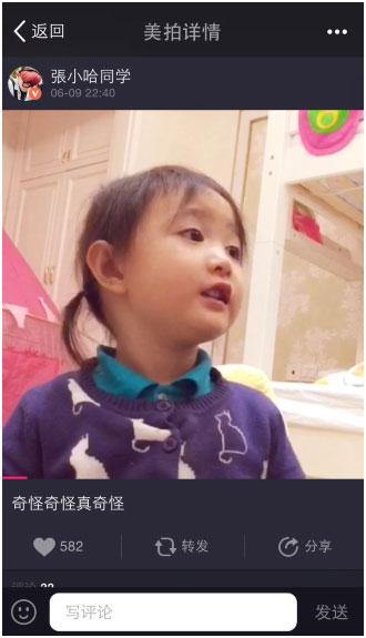 两只老虎歌儿歌视频_两只老虎调查显示﹕国内儿童汽车安全座椅使用