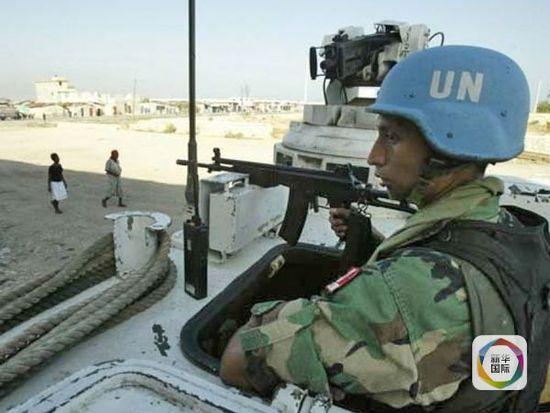 联合国报告曝维和人员丑闻