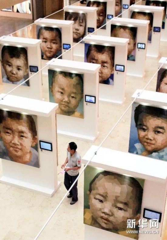 #(文化)(2)南京举办《孩子》公益主题画展 关注失踪儿童
