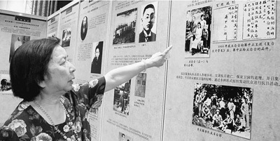 台胞爱国历史证物图片展侧记:历史是最好的清醒剂