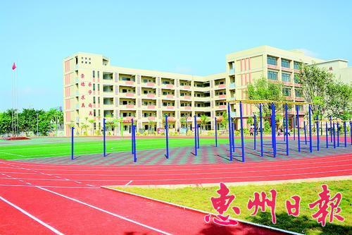 惠环平南小学一角。