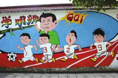 内江师范学院的涂鸦墙兰自涛摄