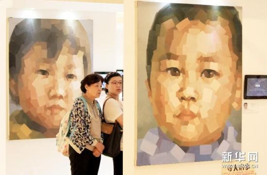 #(文化)(3)南京举办《孩子》公益主题画展 关注失踪儿童