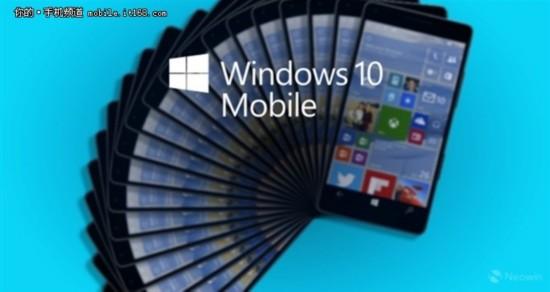 短期无望 Windows Mobile发布时间曝光