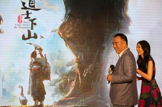 Director makes kung fu debut