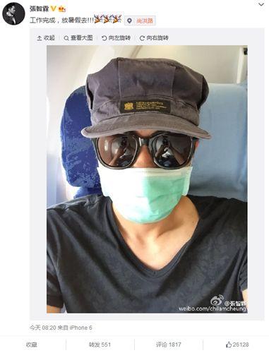 张智霖戴墨镜口罩遮面网友:不露脸的自拍没意义